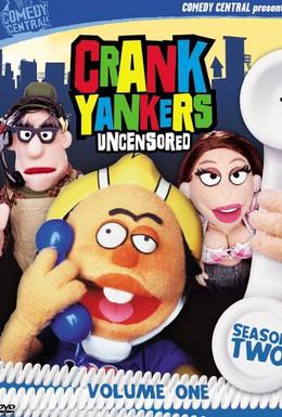 Постер фильма Говорящие куклы (2002)