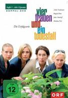 Четыре женщины и одни похороны (2007)