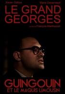 Большой Жорж (2012)