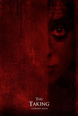 Постер фильма Улов (2013)