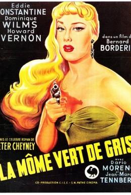 Постер фильма Серо-зеленый малыш (1953)