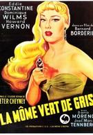 Серо-зеленый малыш (1953)