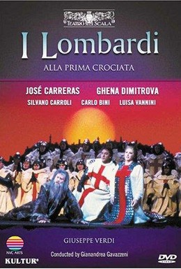 Постер фильма Ломбардцы в первом крестовом походе (1984)