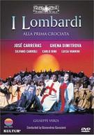 Ломбардцы в первом крестовом походе (1984)