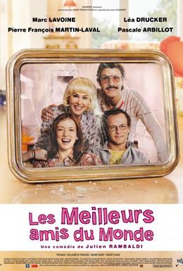 Постер фильма Лучшие друзья в мире (2010)