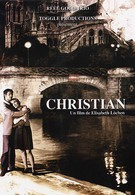 Кристиан (2007)