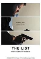 Список (2008)