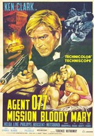 Агент 077: Миссия Кровавая Мэри (1965)