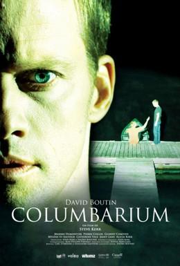 Постер фильма Колумбарий (2012)
