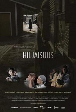 Постер фильма Молчание (2011)