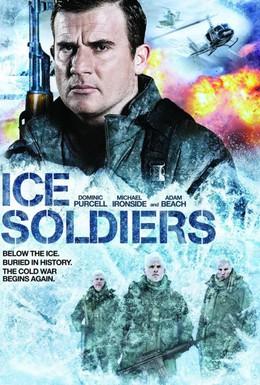 Постер фильма Ледяные солдаты (2013)