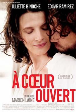 Постер фильма Обезьяна на плече (2012)