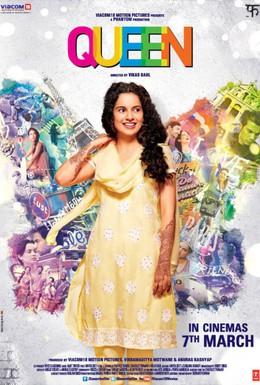 Постер фильма Королева (2013)