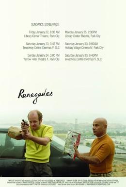 Постер фильма Ренегаты (2010)