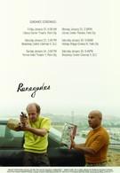 Ренегаты (2010)
