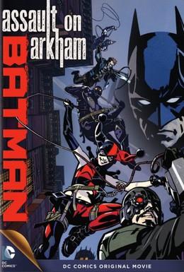 Постер фильма Бэтмен: Нападение на Аркхэм (2014)