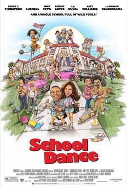 Постер фильма Школа танца (2014)