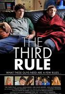 Третье правило (2010)