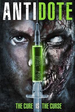 Постер фильма Антидот (2013)