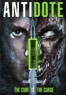 Антидот (2013)