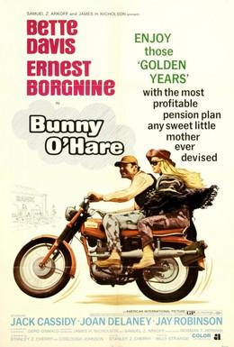 Постер фильма Банни О'Хэйр (1971)