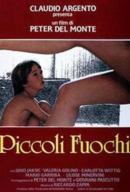 Постер фильма Маленький огонь (1985)