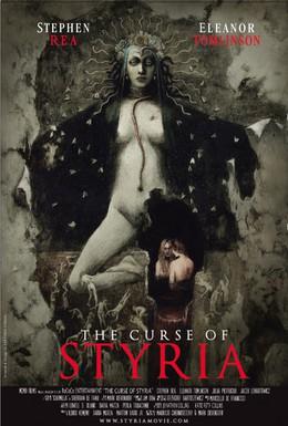 Постер фильма Штирия (2014)
