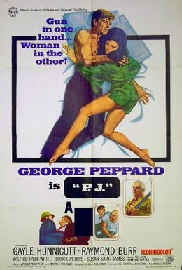 Постер фильма Пи Джей (1968)