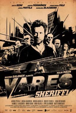 Постер фильма Варес – шериф (2015)