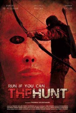 Постер фильма Охота (2012)