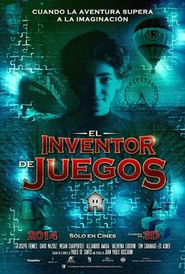 Постер фильма Производитель игр (2014)