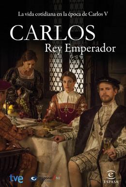 Постер фильма Император Карлос (2015)