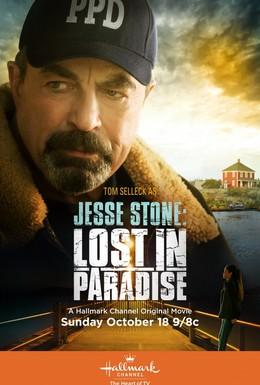 Постер фильма Джесси Cтоун: Тайны Парадайза (2015)