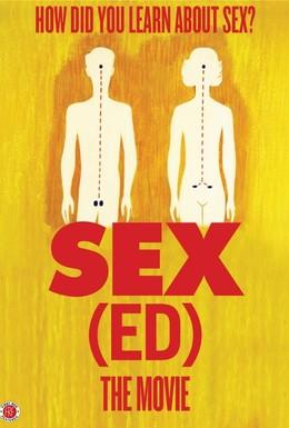 Постер фильма Сексуальное образование (2014)