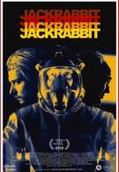 Кролик Джек (2015)