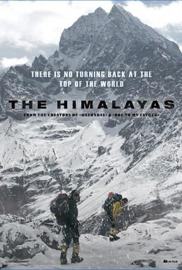 Постер фильма Гималаи (2015)
