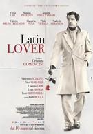 Латинский любовник (2015)