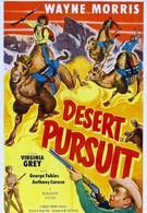 Погоня в пустыне (1952)