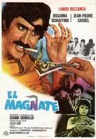 Магнат (1974)