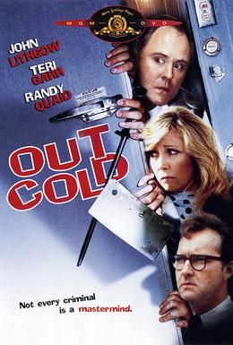 Постер фильма Замёрзший (1989)