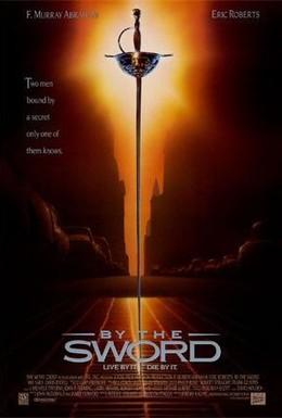 Постер фильма Шпагой (1991)