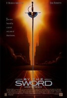 Шпагой (1991)