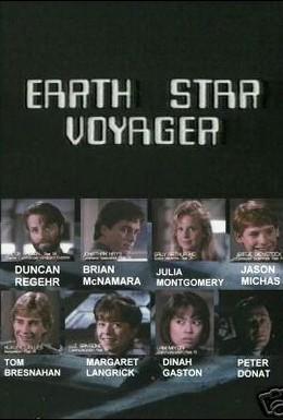Постер фильма Звездный странник (1987)