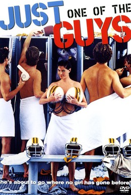 Постер фильма Парень что надо (1985)