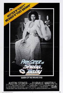Постер фильма Малышка, Шэба (1975)