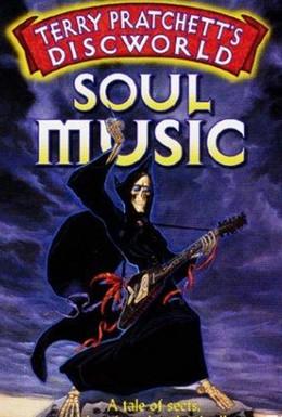 Постер фильма Роковая музыка (1997)
