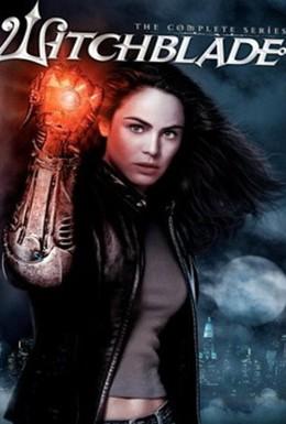 Постер фильма Лезвие ведьм (2000)
