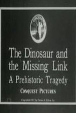 Постер фильма Динозавр и недостающее звено: Доисторическая трагедия (1915)