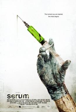 Постер фильма Сыворотка (2006)