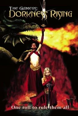 Постер фильма Игроки 2: Маразм крепчал (2008)